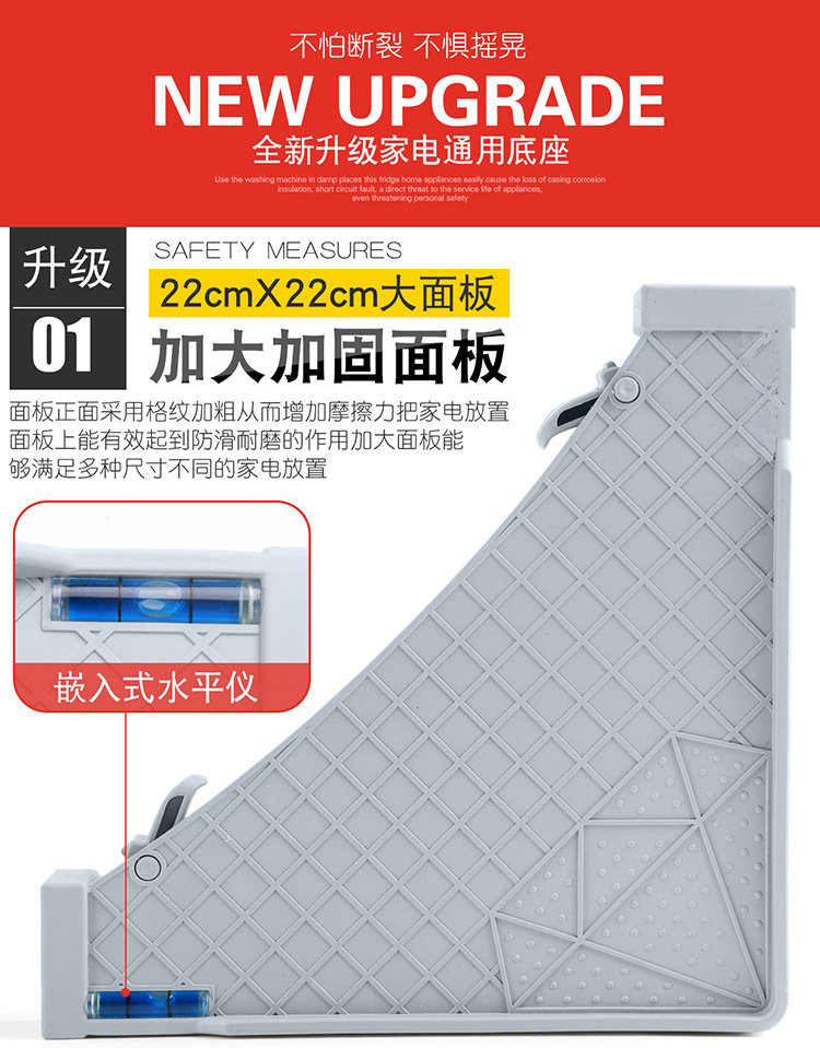 【巨无霸】4脚款详情页_05.jpg